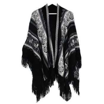 Inka Products Poncho Alpaga JAYWAY Noir Motifs Ethniques